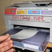 Как вставить правильно бумагу в принтер