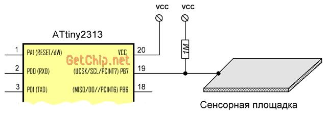 Подключение сенсорной панели
