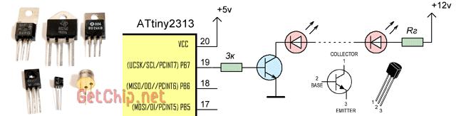 Подключение при помощи транзистора