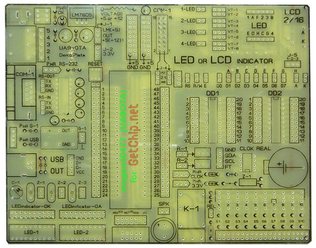 064-Универсальная отладочная плата Demo plata от UA9-OTA.