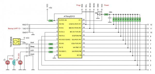 Схема преобразователя IR-to-UART