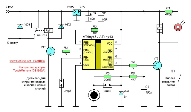 DS1990A - Схема контроллера
