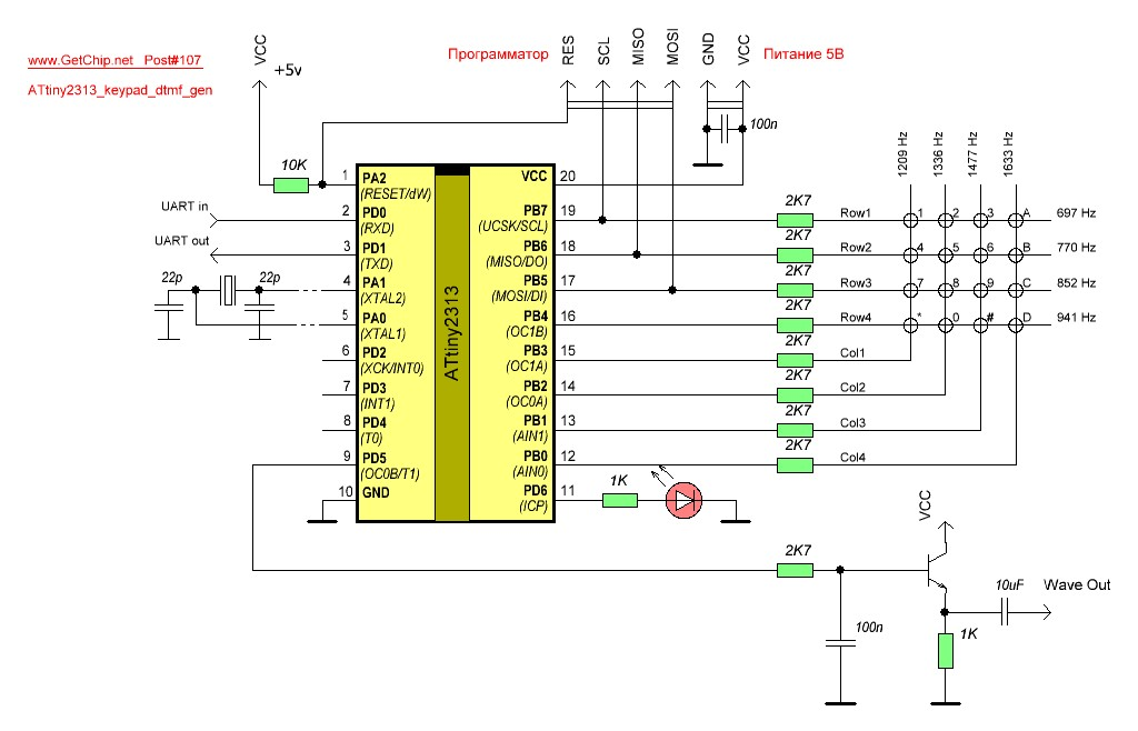 Схема генератора DTMF тона