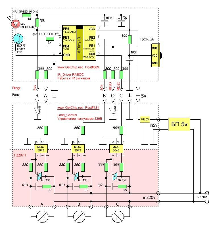 Схема контроллеров для люстры с пультом