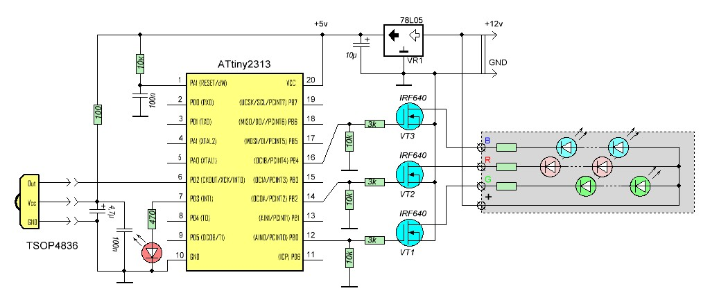 scheme-RGB-IRF.spl7 - Схема
